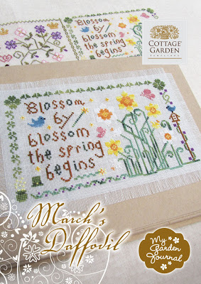 Cottage Garden Samplings - March's Daffodil - My Garden Journal