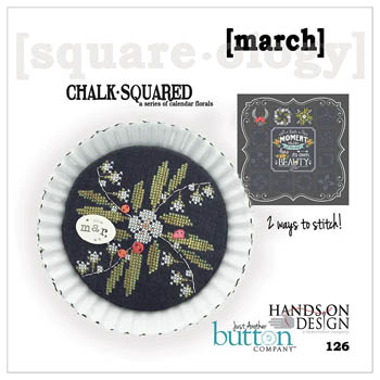 Square.ology - Chalk Squared - March