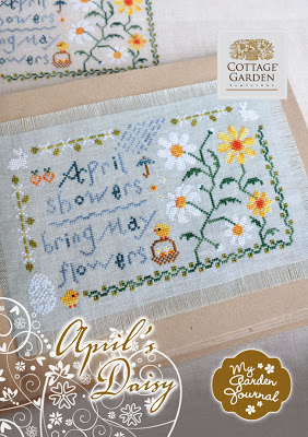 Cottage Garden Samplings - April's Daisy - My Garden Journal